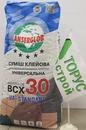 Клей для плитки Anserglob BCX-30 (25кг)