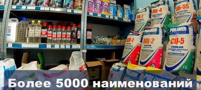 3edf6711be5 Стройматериалы Запорожье Торус Строй  магазин строительных материалов